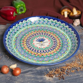 Ляган круглый Риштанская Керамика, 36см, зелёно-синий узор