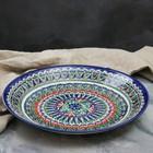 Ляган круглый Риштанская Керамика, 41см - фото 400244
