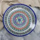 Ляган круглый Риштанская Керамика, 41см - фото 400245