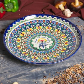 Ляган круглый Риштанская Керамика, 31см, сине-зелёные узоры