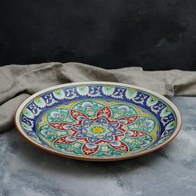 Ляган круглый Риштанская Керамика, 41см, белый с синим, красно-жёлто-зелёный узор