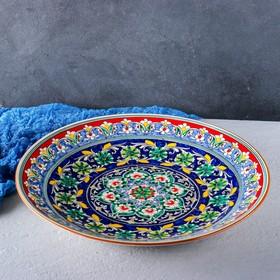 Ляган круглый Риштанская Керамика, 41см, кайма красная, орнамент