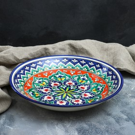 Ляган круглый Риштанская Керамика, 33см, сине-зелено-красный
