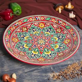 Ляган круглый Риштанская Керамика, 41см, красный, орнамент зелёно-жёлтый