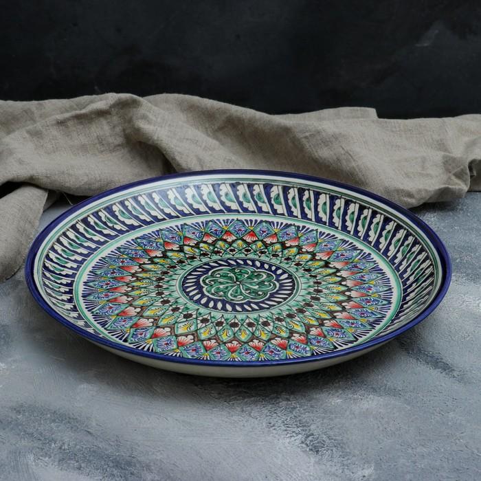 Ляган круглый Риштанская Керамика, 36см - фото 235851