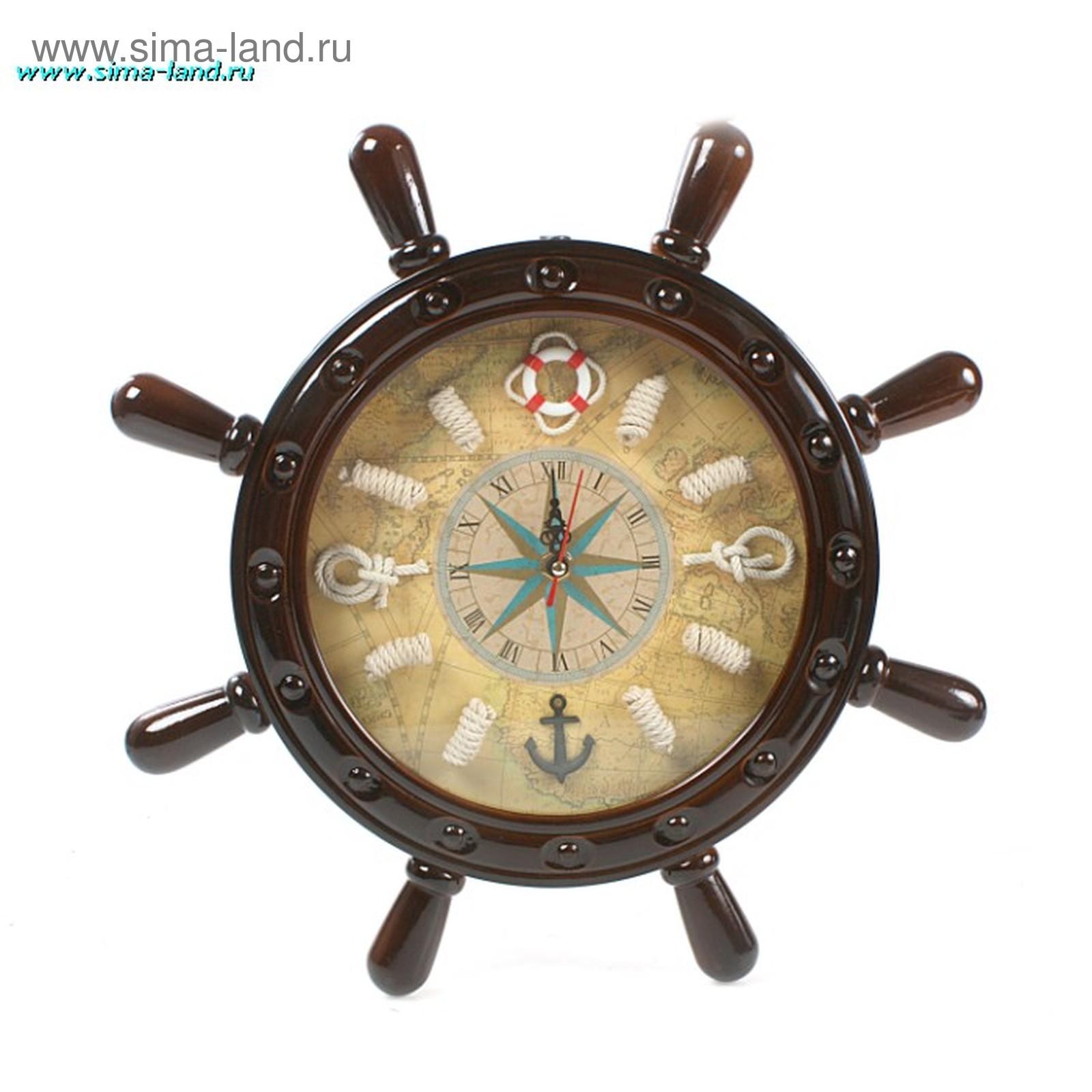 Часы штурвал купить интернет магазин куплю часы за 1000 руб