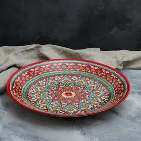 Ляган круглый Риштанская Керамика, 41см, красный, зелёно-жёлтый узор