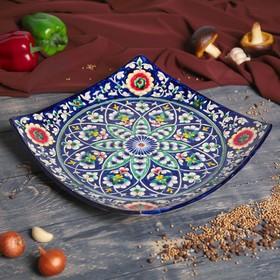 Ляган квадратный Риштанская Керамика, 31*31 см, синий, зелёно-жёлтый орнамент