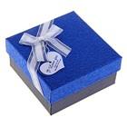 """Коробка подарочная """"Блестка"""", синий, 11 х 11 х 5,5 см"""