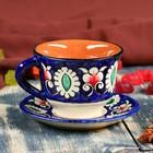 Чайная пара «Риштан»: чашка 0.1 л, 7.5 см, блюдце 10 см - фото 650772