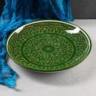 Ляган круглый, 31 см, риштанская роспись, зелёный