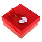 "Коробка подарочная ""Блестка"", красный, 11 х 11 х 5,5 см"