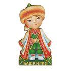 "Magnet the boy in national costume ""Bashkiria"""
