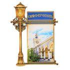 Магнит в форме фонаря «Симферополь»