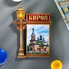 "Magnet in the shape of a lantern ""Kirov"""