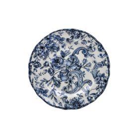 Тарелка десертная «Хоторн классик» , 22 см