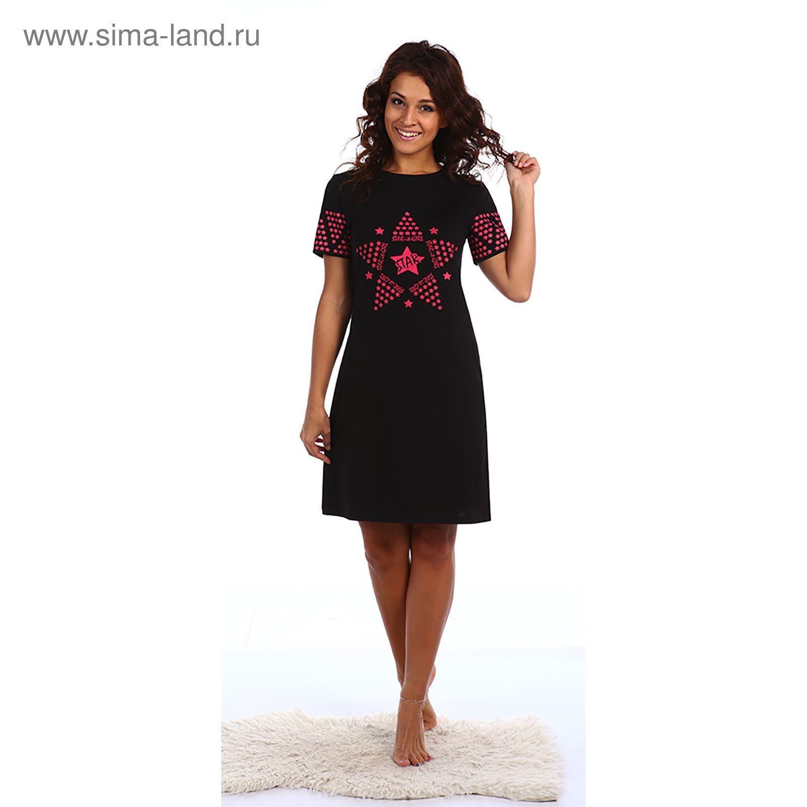 Платье женское Звезды-2 с коротким рукавом цвет чёрный, р-р 48 (2087 ... 715017db34e