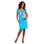 Платье женское Лера цвет ментол, р-р 50