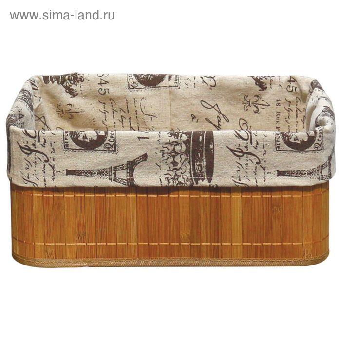Бамбуковая корзинка с покрытием из натурального льна каркас: стальной прут, 32х23х14 см