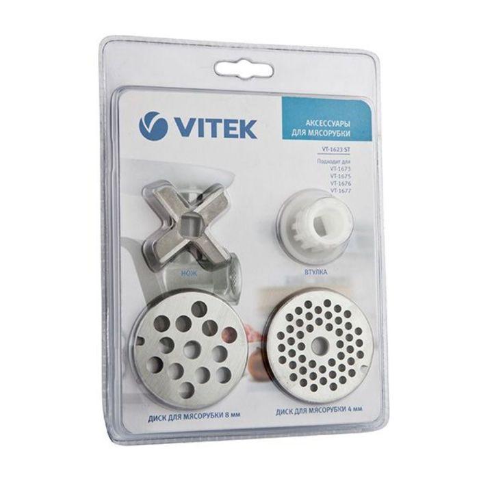 Аксессуары для мясорубок Vitek VT-1623 ST, для VT-1677, VT-1675, VT-1673, VT-1676