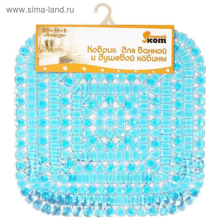 """Коврик для ванной """"Алмазы"""" квадратный, голубой, размер: 50х50 см"""
