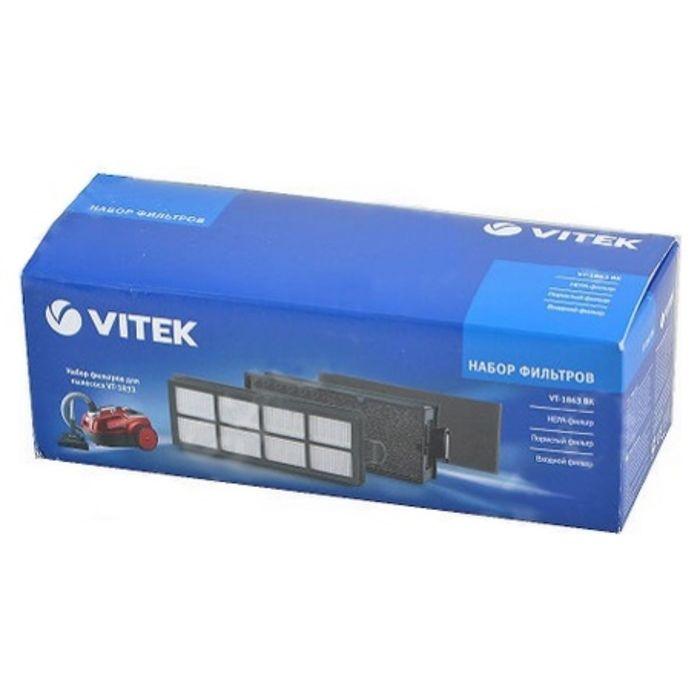 Фильтр Vitek VT-1863 для пылесоса 1833, черный