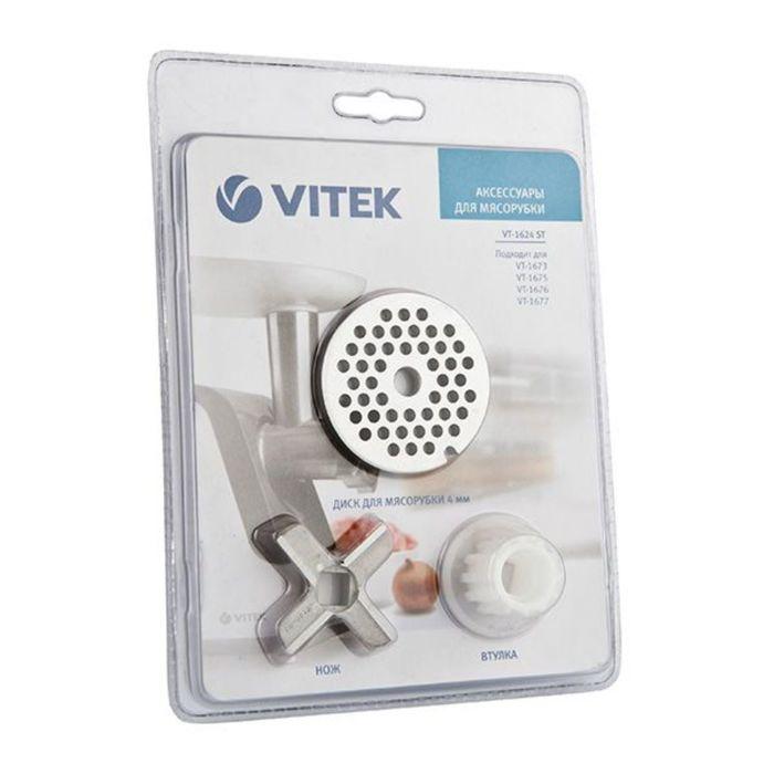 Аксессуары для мясорубок Vitek VT-1624 ST, для VT-1673, VT-1676, VT-1675, VT-1677