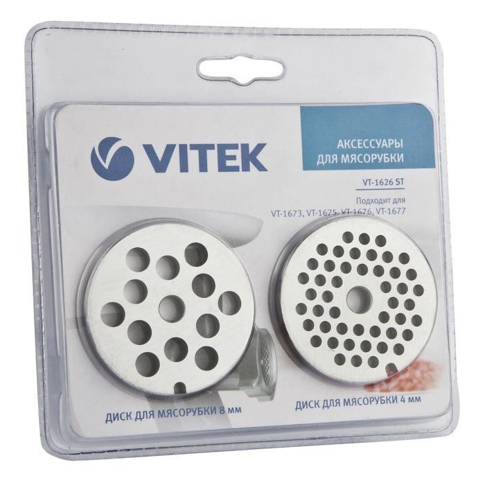 Аксессуары для мясорубок Vitek VT-1626 ST, для VT-1673 и VT-1676, VT-1675, VT-1677