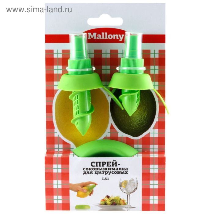 Спрей-соковыжималка для цитрусовых LS1, набор 2 шт., в комплекте с подставкой. Спрей для лайма: 75 мм , d=43 мм , спрей для лимона.: 95 мм , d=43 мм