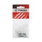 Скоба для кабеля TUNDRA krep, круглая 4 мм, в пакете 50 шт.