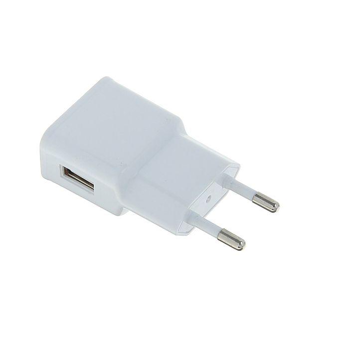 Адаптер питания Cablexpert MP3A-PC-09, 100/220 В - 5 В, USB 1 порт, 1 A, белый