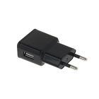 Сетевое зарядное устройство Cablexpert, USB, 1 A, черное