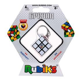 Брелок «Мини-Кубик Рубика 3х3»