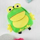 Мягкий рюкзак «Лягушонок», жёлтые лапки