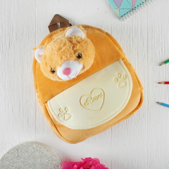 Мягкий рюкзак «Мишка», с сердцем