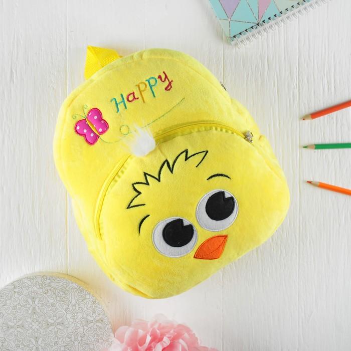 Мягкий рюкзак «Счастливый цыплёнок»