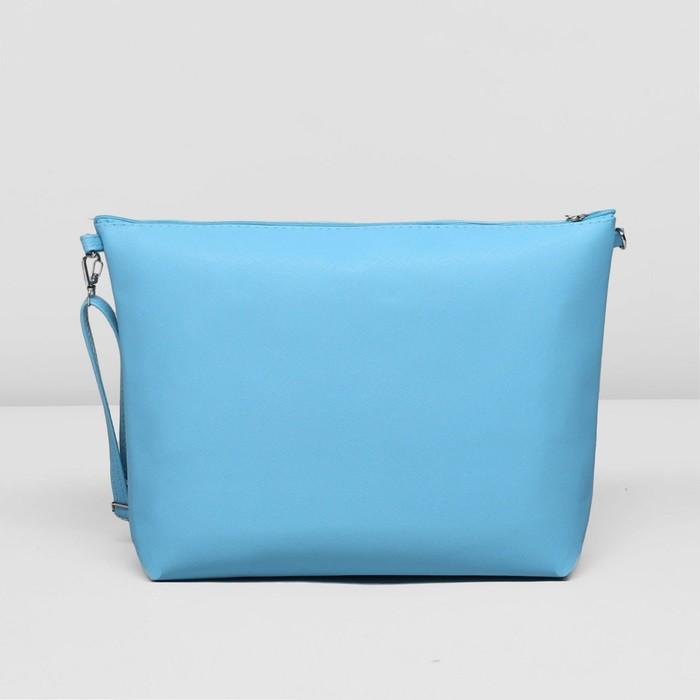 Сумка женская, отдел на молнии, регулируемый ремень, цвет голубой