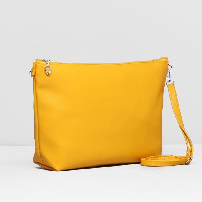 Сумка жен Классика, 30*7*22см, отдел на молнии, регул ремень, ярко желтый   1847852