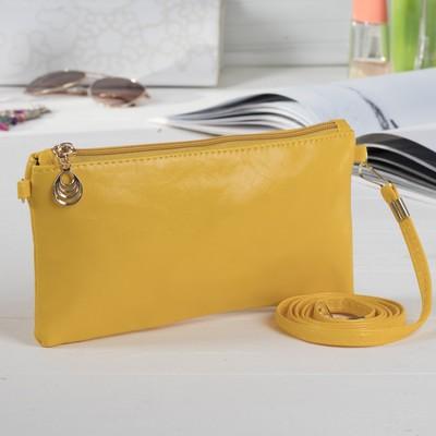84d4bdc814e9 Купить женские сумки оптом и в розницу | Цена от 80 р в интернет ...