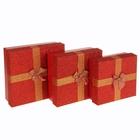 """Набор коробок 3в1 """"Блёстка"""", цвет красный"""