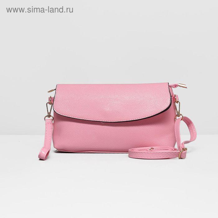 """Сумка женская на клапане """"Изящество"""", 1 отдел, 2 наружных кармана, длинный ремень, цвет розовый"""