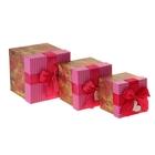 """Набор коробок 3в1 """"Порхание бабочки"""", цвет розовый"""
