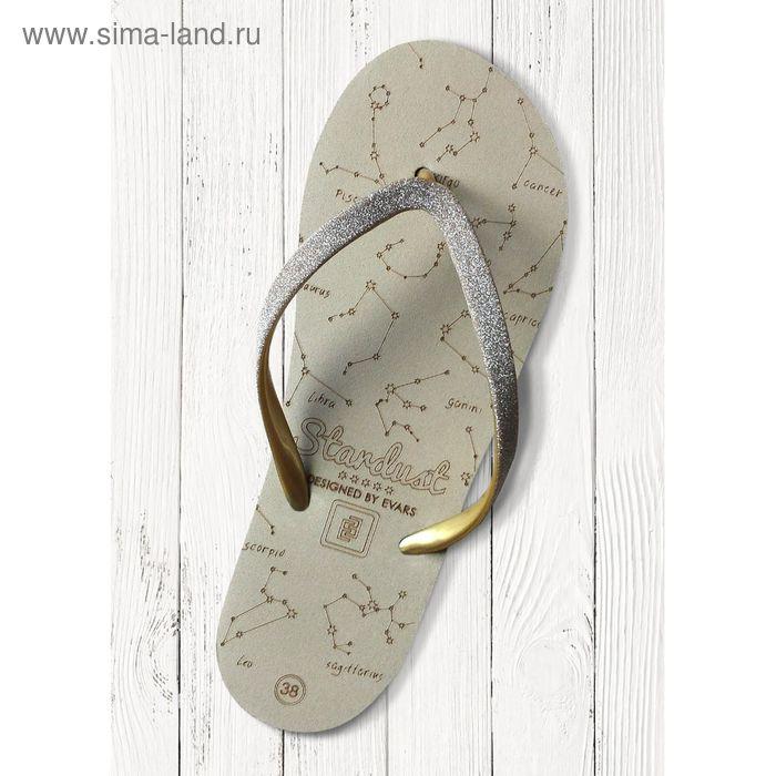 Сланцы женские stardust (песочный) (р. 36)