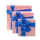 """Набор коробок 3в1 квадрат """"Клетка"""" (14*14*6.5/18*18*8/22*22*10.5 см), розовый"""