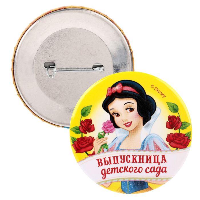 """Значок """"Выпускник детского сада"""", Принцессы: Белоснежка"""