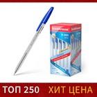 Ручка шариковая Erich Krause R-301 Classic Stick, узел 1.0 мм, чернила синие, длина линии письма 2000м, штрихкод на ручке