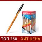 Ручка шариковая Erich Krause R-301 Orange Stick, узел 0.7 мм, стержень черный, EK 43195, штрихкод на ручке