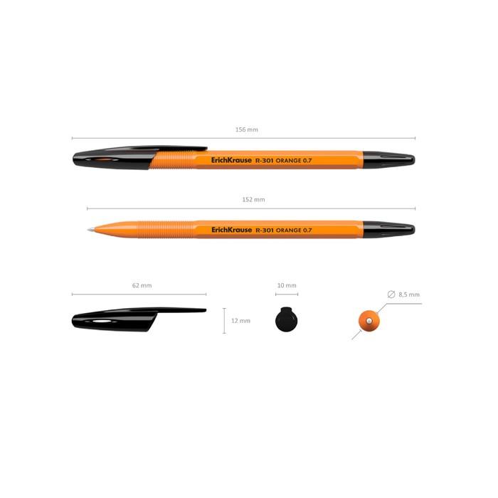 Ручка шариковая Erich Krause R-301 Orange Stick, узел 0.7 мм, чернила чёрные, длина линии письма 2000 метров *