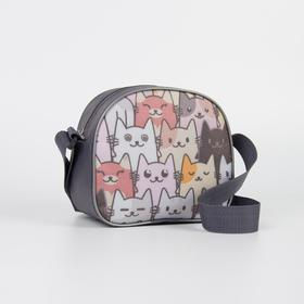 Bag children's Department with zipper, long strap, color pink