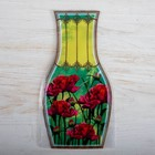 """Package for flowers (a vase) with a card """"happy holidays!"""""""